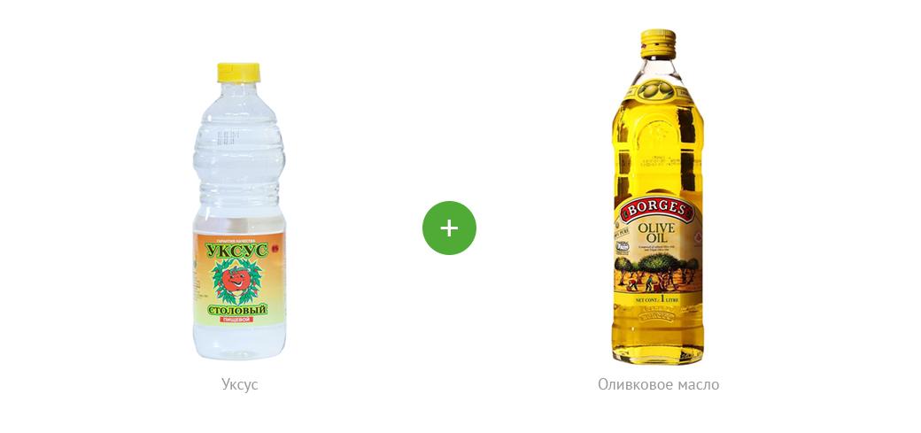 Удаление царапин с помощью уксуса и оливкового масла