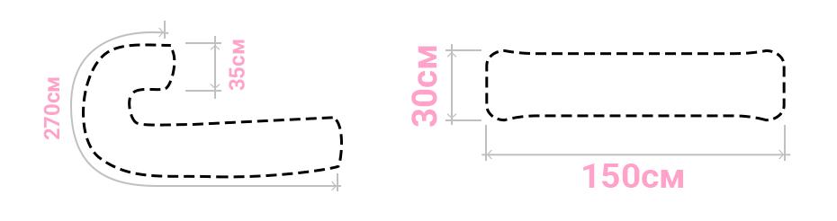Выкройка подушки-обнимашки Г-образной