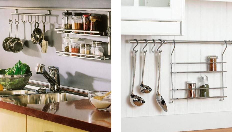 Карниз для кухонных принадлежностей